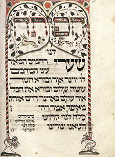 Mahzor, Germany, 1345 (MS Vat. ebr. 438)